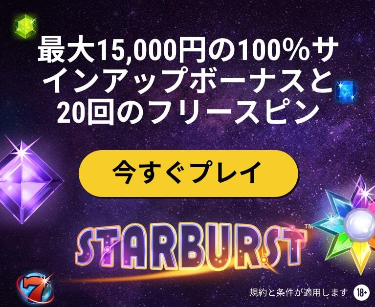 JP Welcome Offer